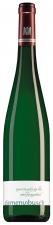 Clemens Busch Mosel Marienburg GG Rothenpfad Riesling ( nog 3 flessen.)