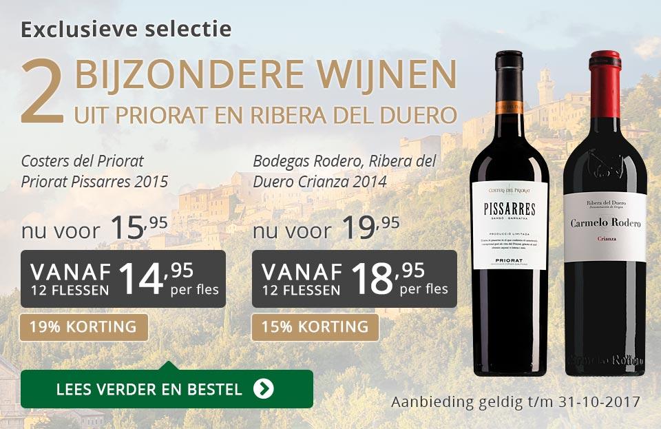 Exclusieve wijnen oktober 2017 - grijs/goud