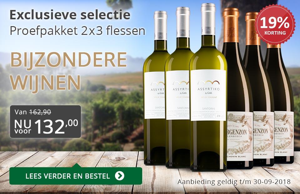 Proefpakket bijzondere wijnen september 2018 (132,00) - grijs/goud
