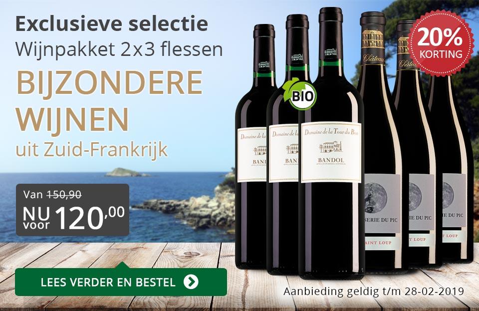 Wijnpakket bijzondere wijnen februari 2019 (120,00) - grijs/goud