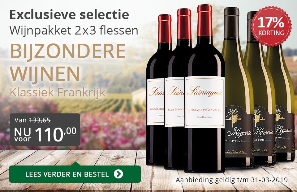 Wijnpakket bijzondere wijnen maart 2019 (110,00) - grijs/goud
