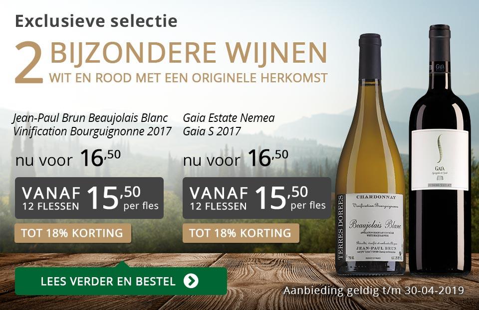 Twee bijzondere wijnen april 2019- grijs/goud