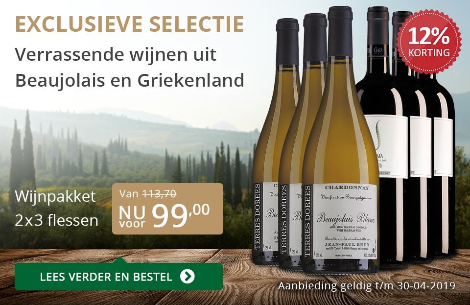 Wijnpakket bijzondere wijnen april 2019 (99,00) - grijs/goud