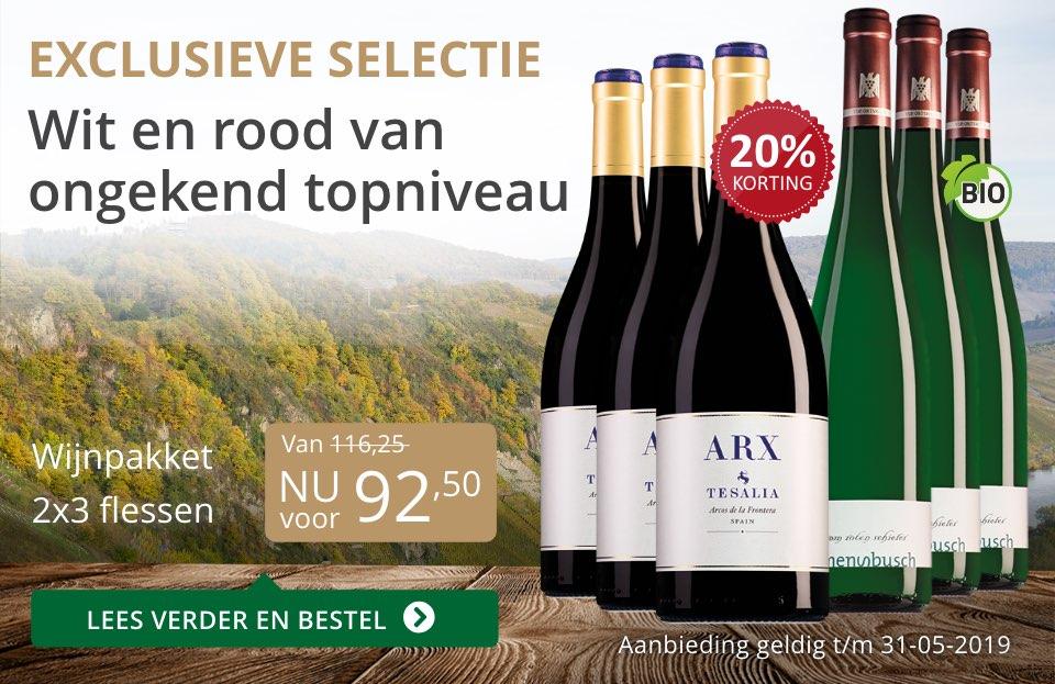 Wijnpakket bijzondere wijnen mei 2019 (92,50) - grijs/goud
