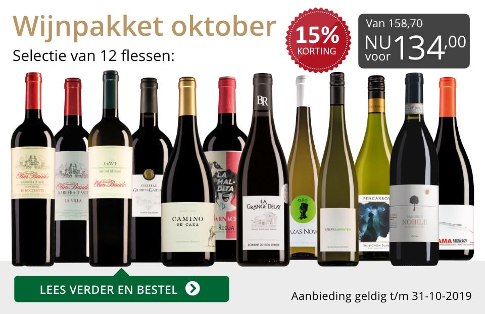 Wijnpakket wijnbericht oktober 2019 (158,70) - grijs/goud