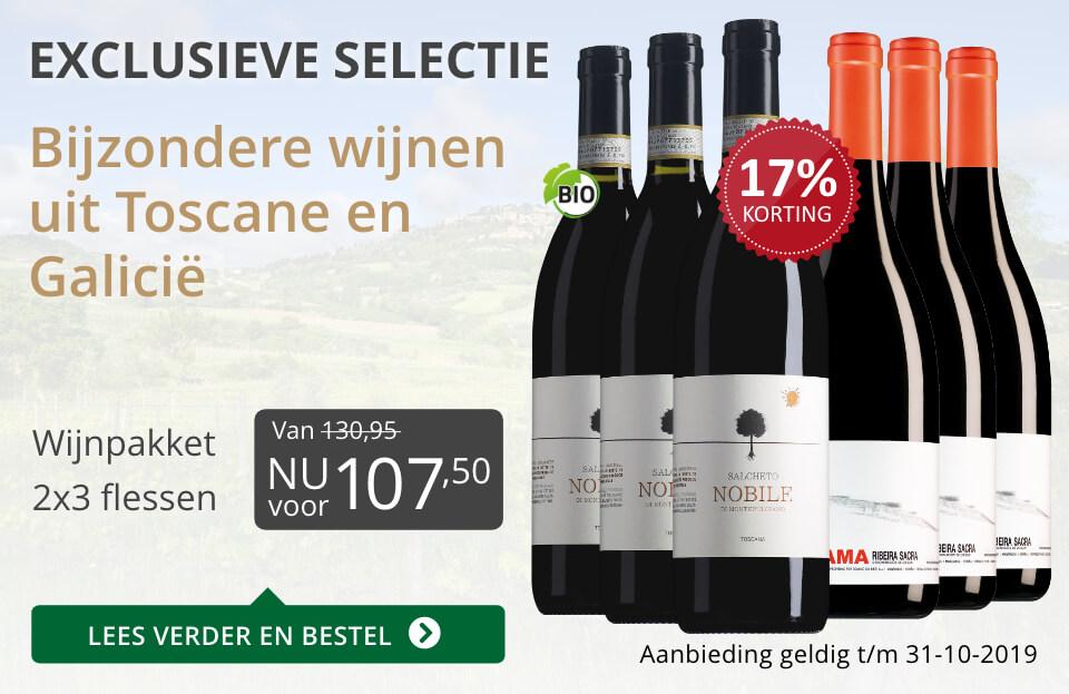 Wijnpakket bijzondere wijnen oktober 2019 (107,50) - grijs/goud