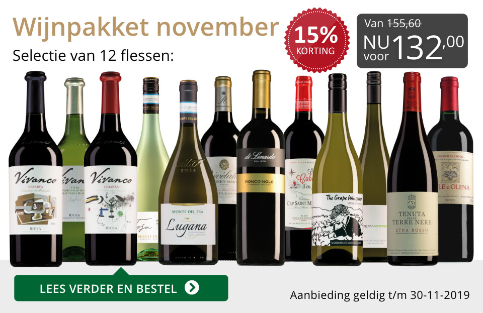 Wijnpakket wijnbericht november 2019 (132,00) - grijs/goud