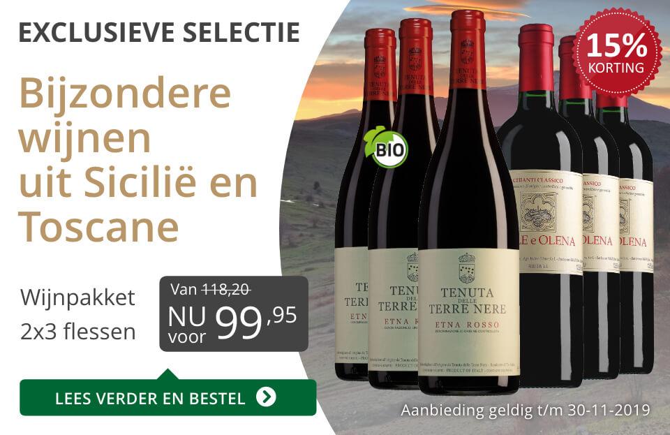 Wijnpakket bijzondere wijnen november 2019 (99,95) - grijs/goud
