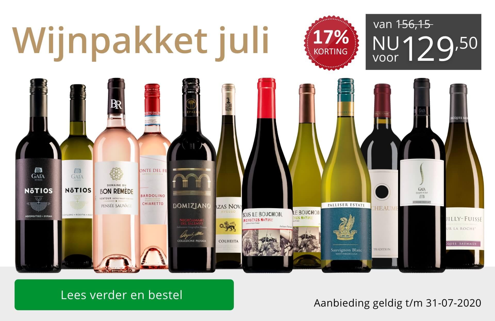 Wijnpakket wijnbericht juli 2020(129,50)-grijs/goud