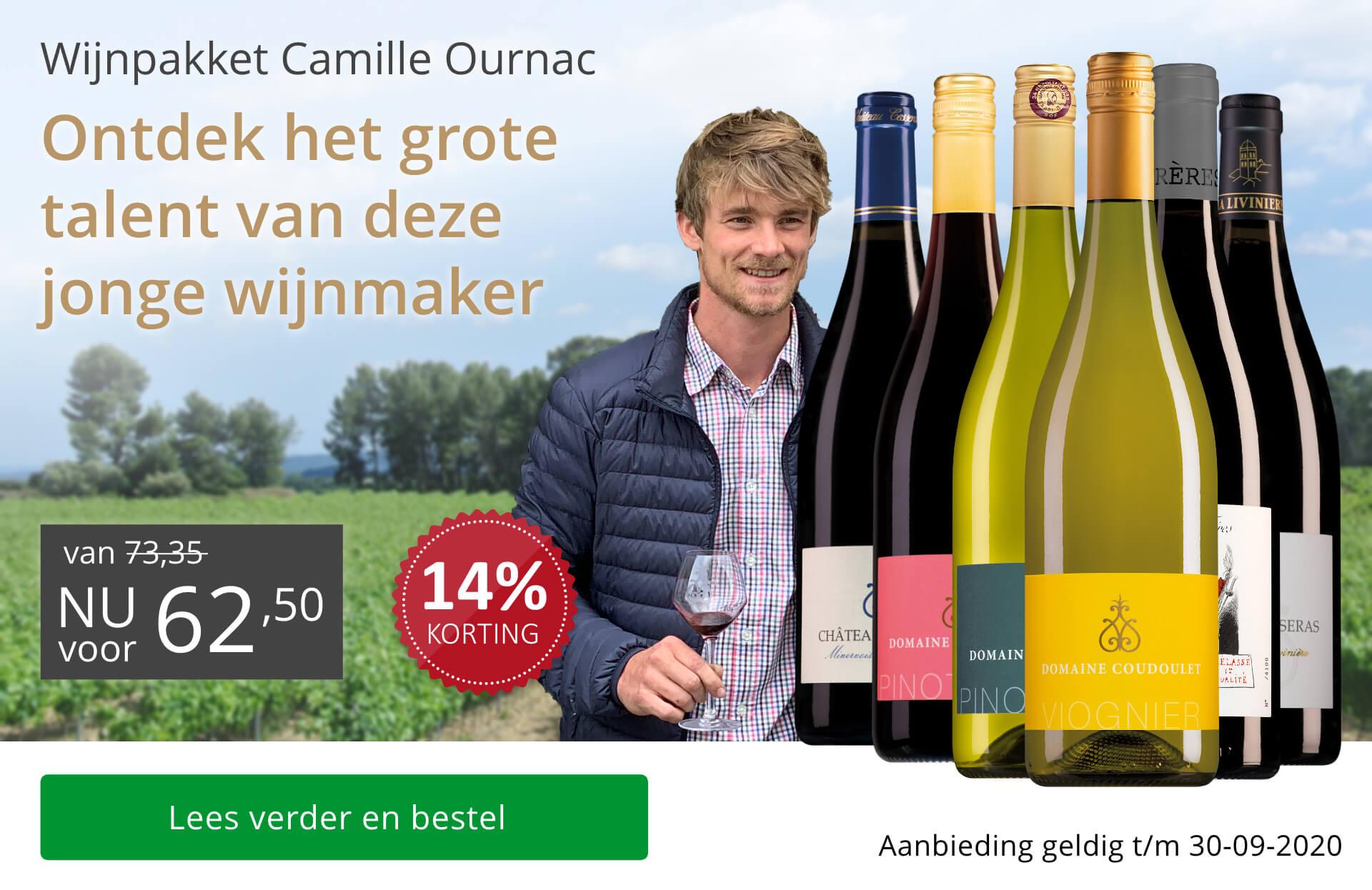 Wijnpakket Camille Ournac (62,50) - grijs/goud
