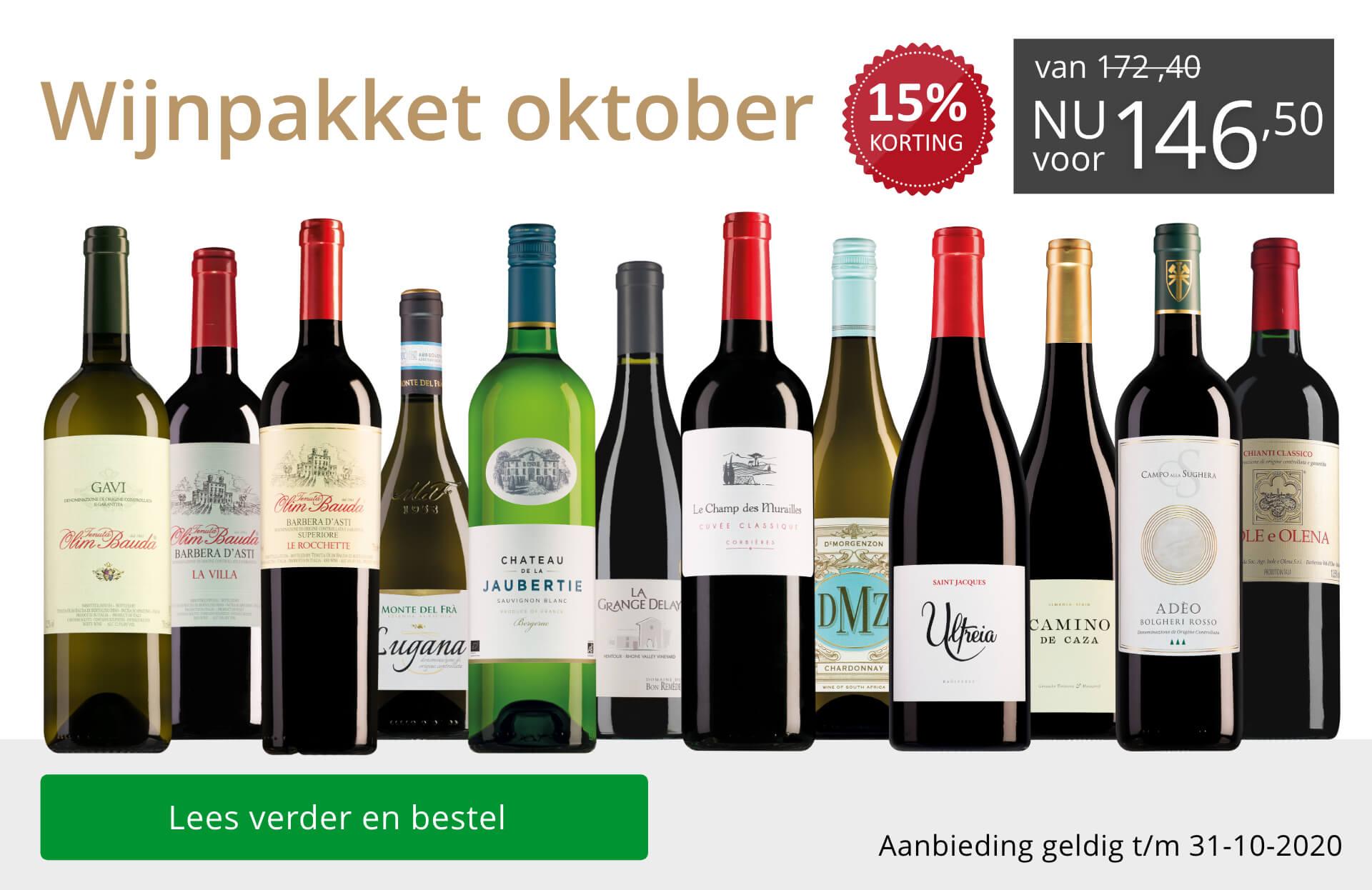 Wijnpakket wijnbericht oktober 2020 (146,50) - grijs/goud