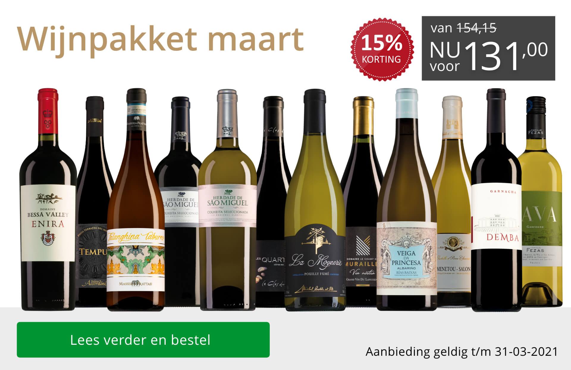 Wijnpakket wijnbericht maart 2021(131,00) - grijs/goud