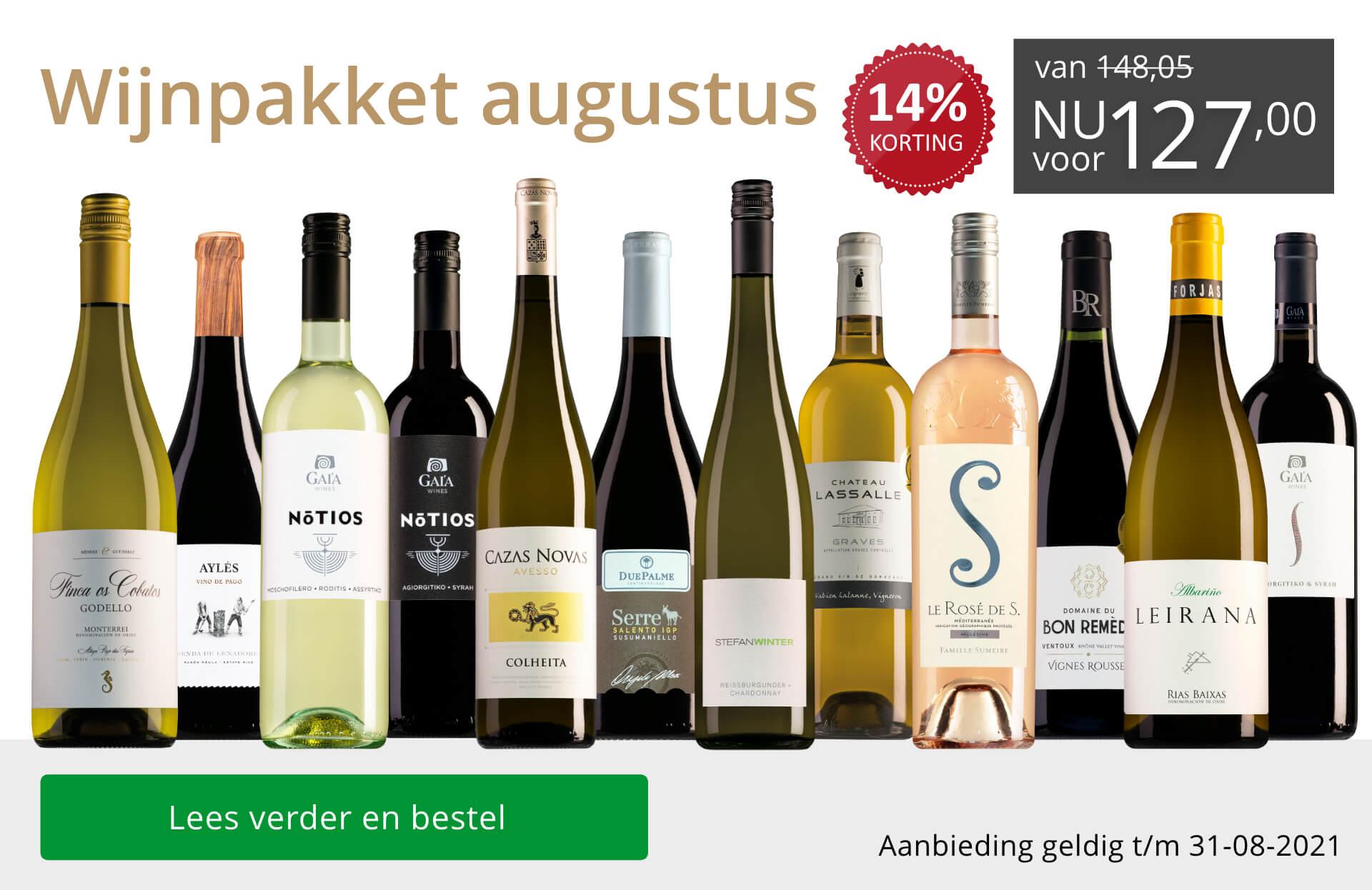 Wijnpakket wijnbericht augustus 2021 (127,00) - grijs/goud