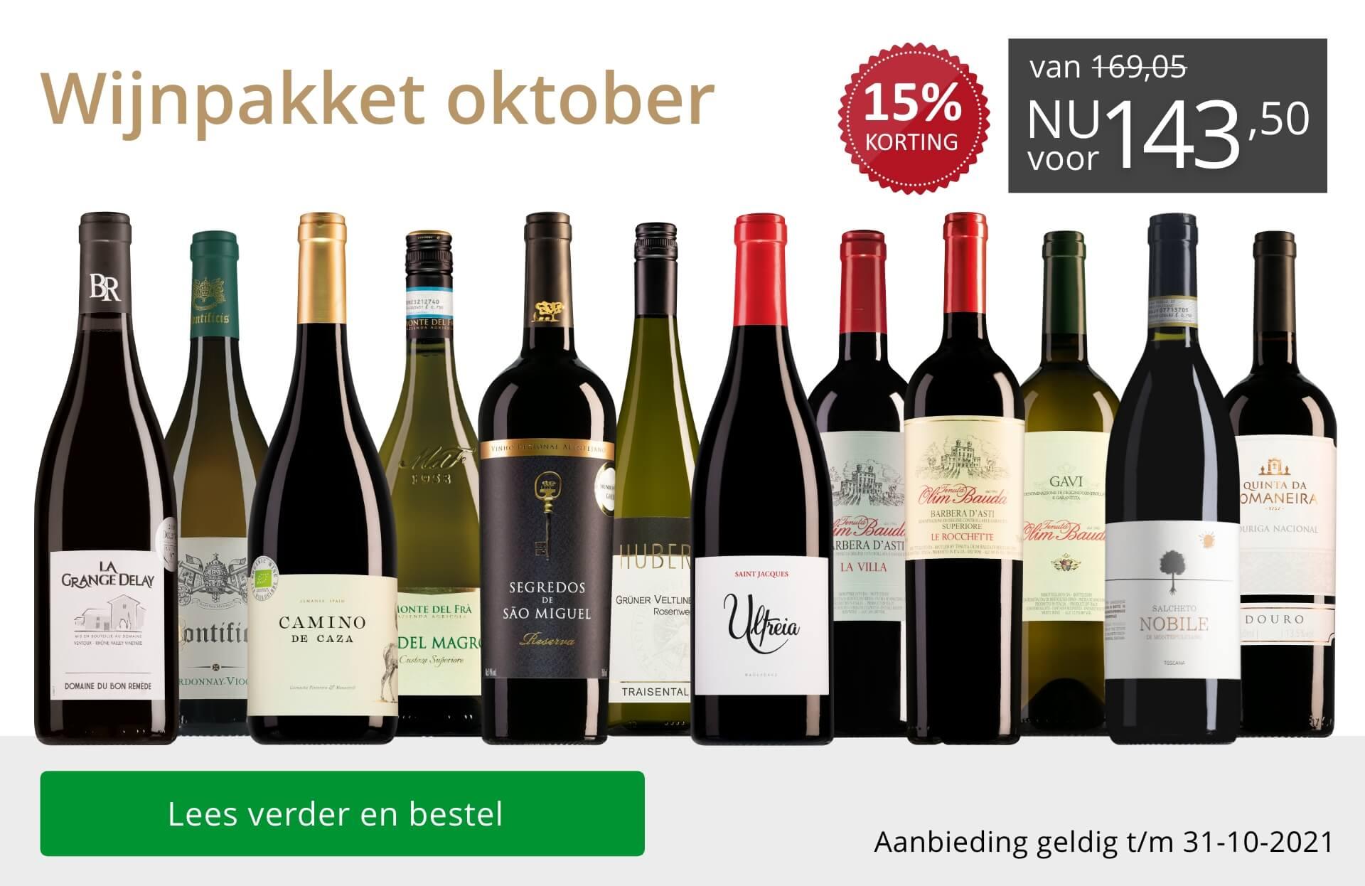 Wijnpakket wijnbericht oktober 2021 - grijs/goud